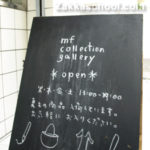 mfcollectiongallery