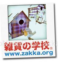 school_bana_logo