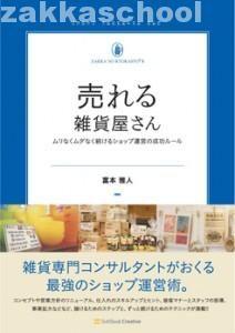 uru_cover_obi_s-212x300
