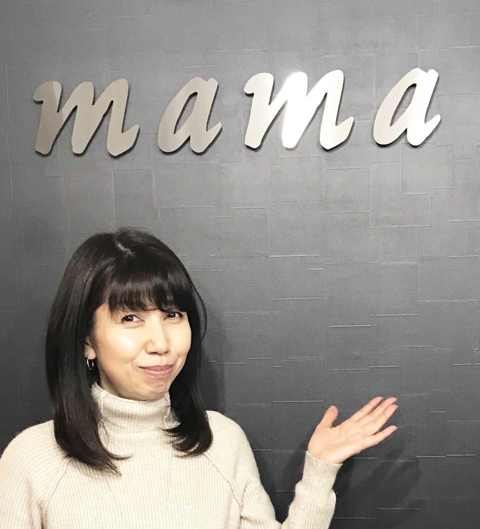 大人の雑貨mama山岡さん
